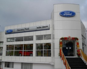 cauvery-ford-showroom
